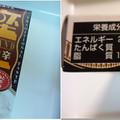 明治 銀座カリー 中辛 箱200g