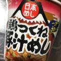 禁断の豚汁+ご飯メニュー🍚