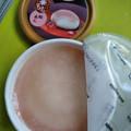 桜アイス美味🌸