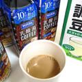 大人のカフェモカ(*˘︶˘*)♡