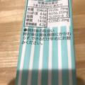 さわやかチョコミン豆乳( *´艸`)