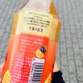 バレンシアオレンジの果実の芳醇な甘さ感じるフルーツティー♪