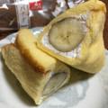 バナナ〜(^_^;)