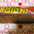 さんきゅ〜♬ 39〜♬
