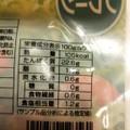 シジシージャパン サラダチキン プレーン