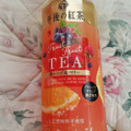 美味しいflavor tea ♡