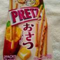 さつまいもは、おいしいね(*^3^)/~☆