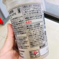 マイルドで濃厚なミルクの甘み!生乳50%以上!まろやかで飲みやすい