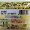 ねっちょりチーズにまったり(*˘︶˘*)♡