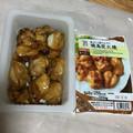 串無しの美味しい焼き鳥。