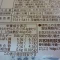 おかめ納豆 国産丸大豆納豆 パック40g×3