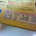 明治 ヘルシーソフト オフスタイル 脂肪分70%オフ 箱140g