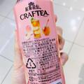 今季オススメ!New 茶葉が濃厚で🍑ピーチの旨味がぎゅっと凝縮した美味しさ🍑