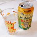 めっちゃ 柑橘❣️
