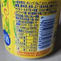 ほろよい フルーツサングリア 缶350ml