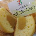 黄色いお饅頭