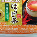 ほうじ茶餡がいい風味~(o´艸`o)♪