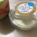 プレミアムなクリームだけ100円( *´艸`)