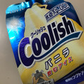 氷点下へGO!!!元祖飲むアイス