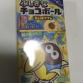 バナナ味〜🍌美味しい〜😊