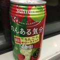 気分はりんごのチューハイ(^ ^)