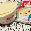 新鮮ミルクが美味しい!!クリームチーズアイス😊