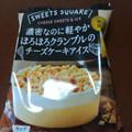 二層のチーズが美味しい