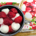 贅沢苺のもちもちやわもち(ฅ^•ω•^ฅ)♡