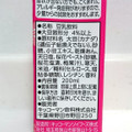 季節外れの桜餅(´,,•ω•,,`)♡