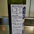 成城さんのアマニ油