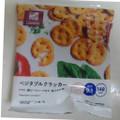 健康やさいとチーズのラブリーコイン(=^ェ^=)