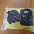 ゴディバ〜のショコラミルフィーユ!