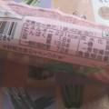 ブルボン プチ いちごラングドシャ 袋42g