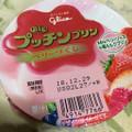 ピンクかわいい^^
