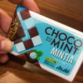 ミントに合うのはチョコだよチョコ!