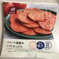 めっちゃ!!トマト!
