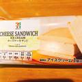 チーズアイスって言うよりチーズケーキ🧀