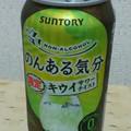 毎日飲みたい(≧ω≦*)