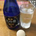 本日日本酒三連発(^ ^)