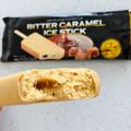 バタースカッチや!