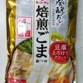 ごまの香りにうっとり、絹豆腐とろける!