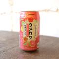 ピンクグレープフルーツの酸味と梅酒がマッチ