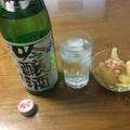 ふくよかで旨みが詰まった日本酒です。今夜はおかわりします(^ ^)。
