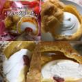 ひとつぶ苺のシュークリーム