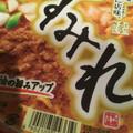 スープまで美味しい〜💕