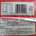 プチプチ苺のミルキーロール(´∀`,,人)♥*.