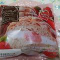 苺クリーム&苺ホイップ美味しい♡