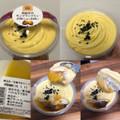 安納芋クリームが美味しい!ボリューミーお口の中は安納芋