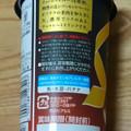 冷凍しないと甘~いナッティなチョコバナナ(;´∀`)