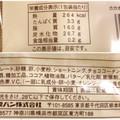 無難な美味しさ(^^) スポンジは軽め☆